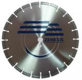 алмазный сегментный диск для резки бетона, железобетона